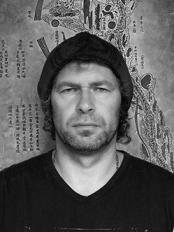 Олег Чернэ