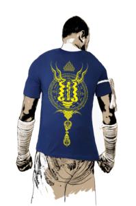 Интегральная футболка Сак Янт