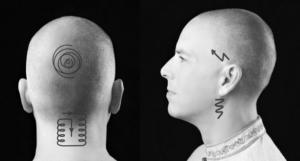 Интегральный массаж головы