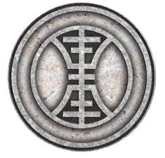 7 Интегральный даосский символ