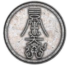 Интегральный даосский символ 10