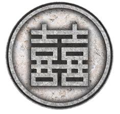 Интегральный даосский символ 11